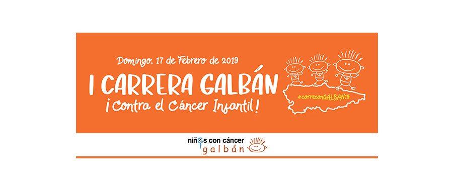 Esri te invita a la I Carrera Galbán contra el cáncer infantil